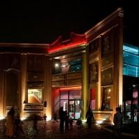 Teatr Baj pomorski w Toruniu, oświetlenie nocne